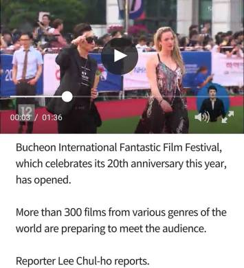 bifff2016-red-carpet-vortex-dome